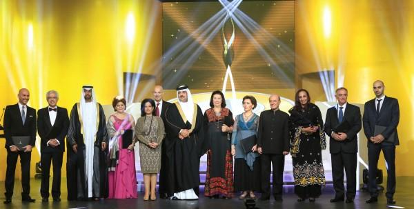 Awards Ceremony in Manama