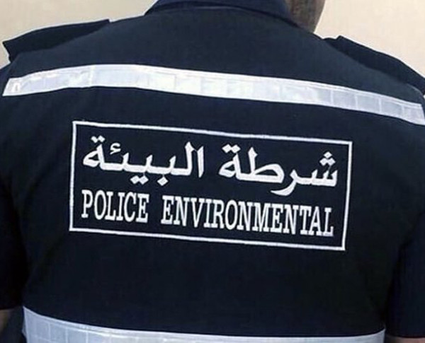 Dr. Majdah Aburas initiates Environmental Police in KSA - Rotana