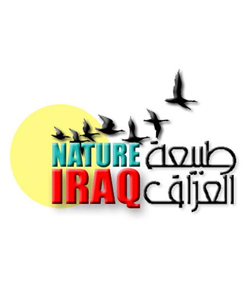 طبيعة العراق