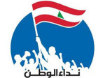 Nidaa Al Watan